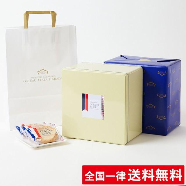 【R1】ハラダ ラスク 2枚入×40袋(80枚)ガトーフェスタハラダ ハラダのラスク【包装済】【袋付】【送料無料】贈り物 ギフト 洋菓子 ラ