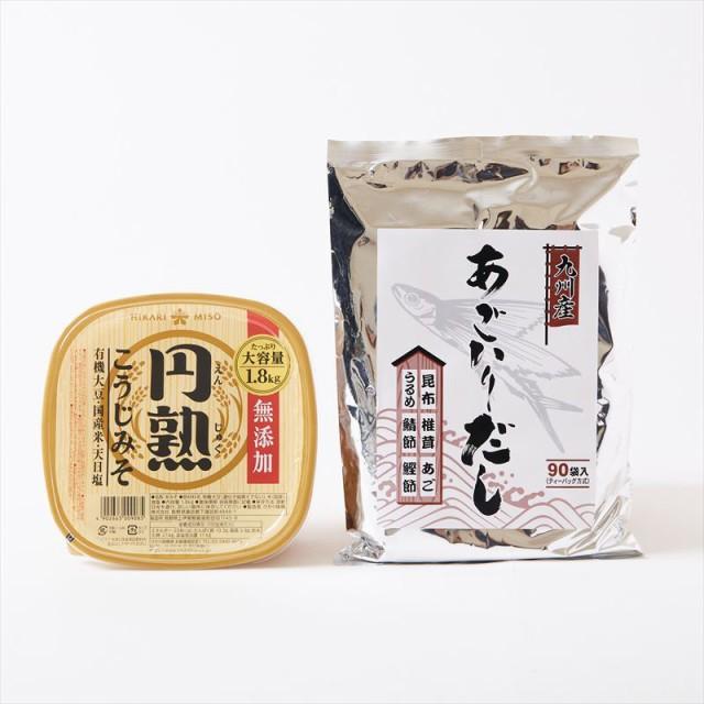【セット】【九州産 あごいりだし】【無添加円熟 ひかり味噌 こうじみそ 米みそ 1.8kg】(九州産 あごいり だし 8g×90袋)業務用【送