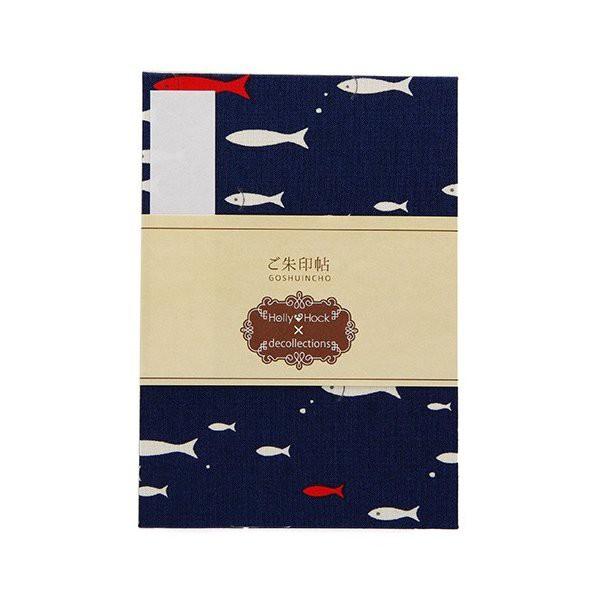 御朱印帳 デコレクションズ/海の魚たち 蛇腹 朱印帳 納経帳 集印帳 かわいい