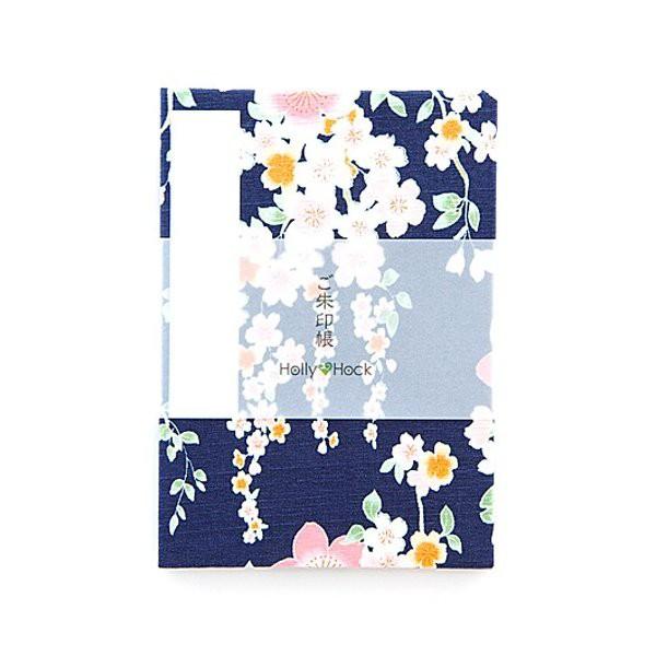 御朱印帳(納経帳) 零れ桜(紺) 蛇腹タイプ
