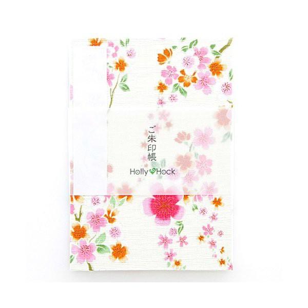 御朱印帳(納経帳) 零れ桜(キナリ) 蛇腹タイプ