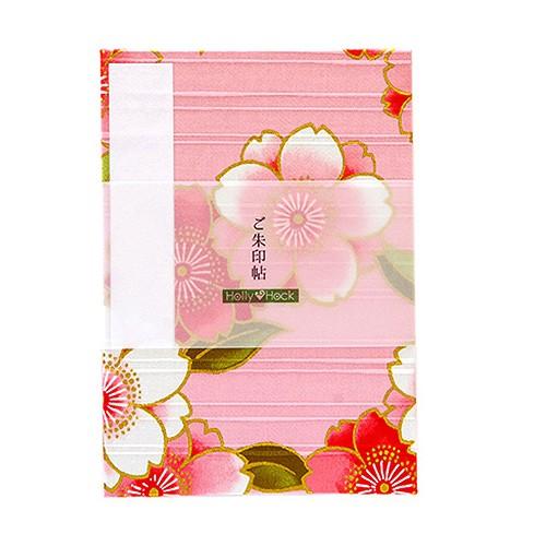 御朱印帳 (納経帖) 夢宵桜(ピンク)蛇腹