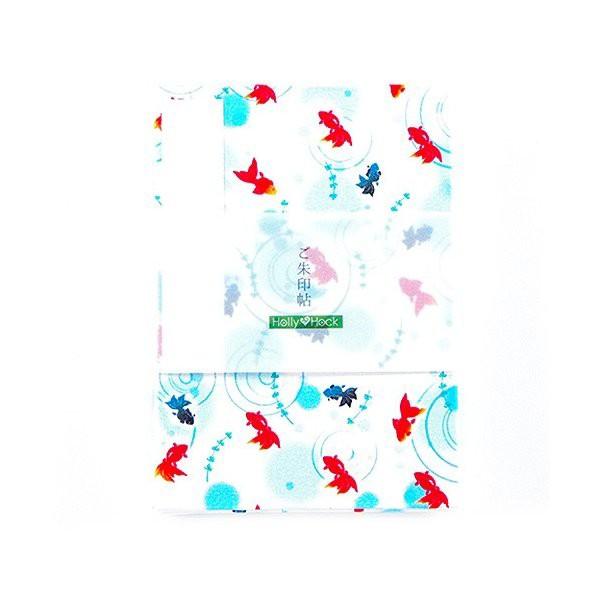 御朱印帳(納経帳) うずまき金魚(白) 朱印帳 納経帳 集印帳 かわいい