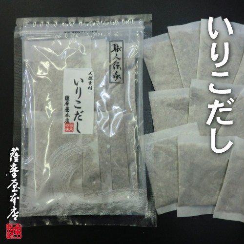 天然無添加/いりこだし/7g×10袋入/だしパック/いりこ/国産原料/天然素材100%/出汁/ダシ