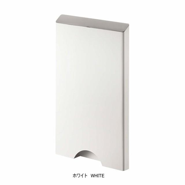 ゴミ袋ストッカープレート ホワイトplate 02258 ごみ袋入れ 冷蔵庫 マグネット シンク扉 45Lごみ袋