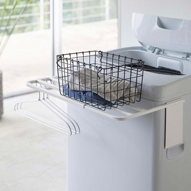 山崎実業 YAMAZAKI マグネット伸縮洗濯機バスタオルハンガー プレート ホワイト 04875