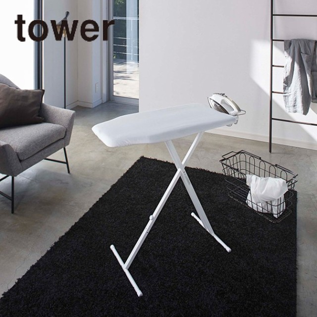 直送 軽量スタンド式アイロン台 タワーtower ホワイト 774027 ブラック 774028 山崎実業
