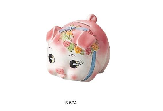 サンファームSun farm ピギーバンク 豚 貯金箱小 ピンク S0062
