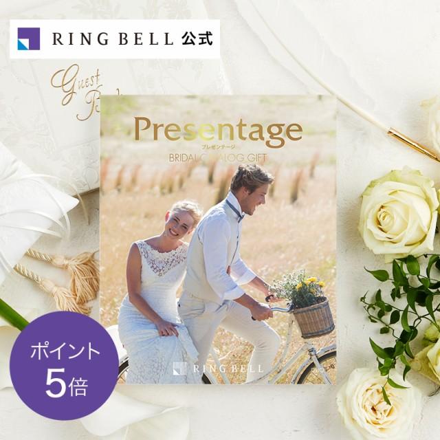 カタログギフト リンベル公式 プレゼンテージ ブライダル 2800円コース デュオ 結婚内祝い 結婚引出物 F877-501