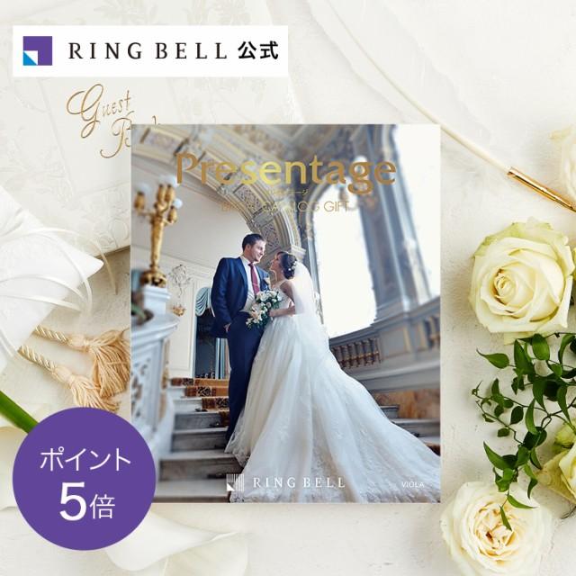 カタログギフト リンベル公式 プレゼンテージ ブライダル 5800円コース ビオラ+e-Gift 結婚内祝い 結婚引出物 F877-506E