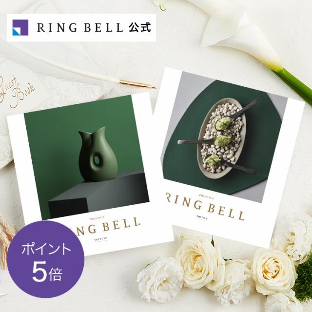 カタログギフト リンベル公式 リンベル ブライダル カタログギフト 15950円コース ネプチューン&トリトン 結婚内祝い F845-302