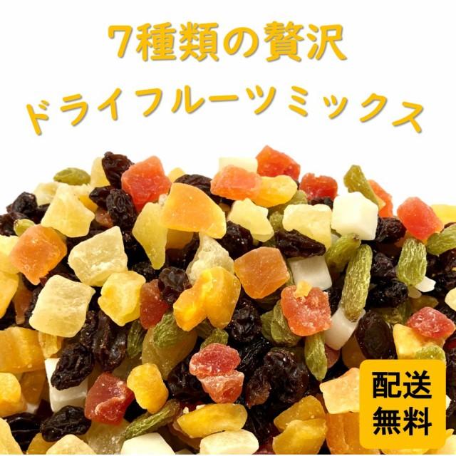 7種のドライフルーツミックス 500g ☆ 送料無料 お徳用 パイン メロン パパイヤ ココナッツ レーズン マンゴー グリーンレーズン