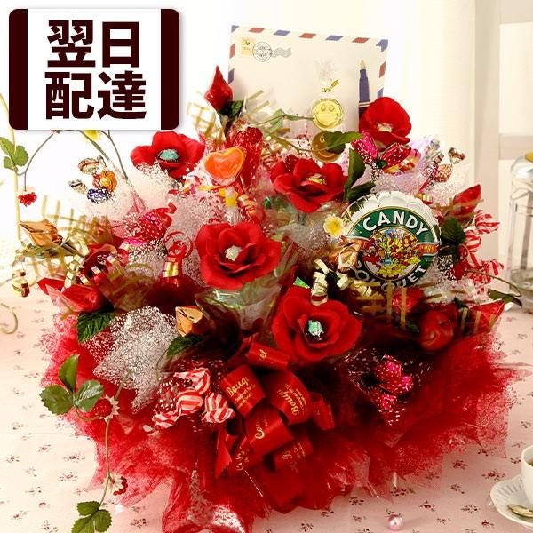 あす着 14時まで 誕生日 プレゼント ギフト 女性 花 キャンディ ブーケ スイーツ・アレンジ「レッドパラダイス」