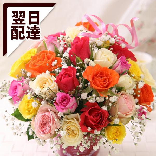 あす着 14時まで 誕生日 バースデー プレゼント ギフト 女性 花 バラ アレンジメント「ナチュラル・ジュエリー」