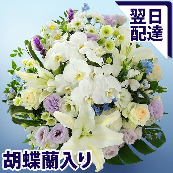 あす着 14時まで お供え 花 お供えの花 お悔やみ 仏花 仏 供花 季節 アレンジメント ユリ 旬のおまかせアレンジLL