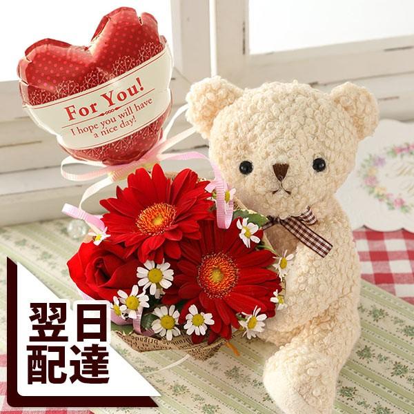 あす着 14時まで 誕生日 プレゼント 記念日 女性 花 選べる フラワー ギフト 花束「ハピネス・メッセンジャー」