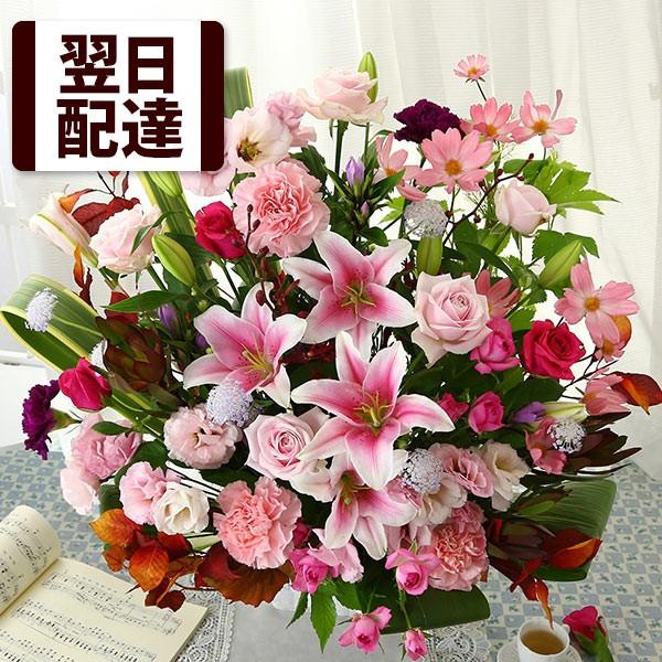 花 ギフト あす着 誕生日 プレゼント 送別 送別会 選べるフラワーギフト おまかせアレンジメント Lサイズ