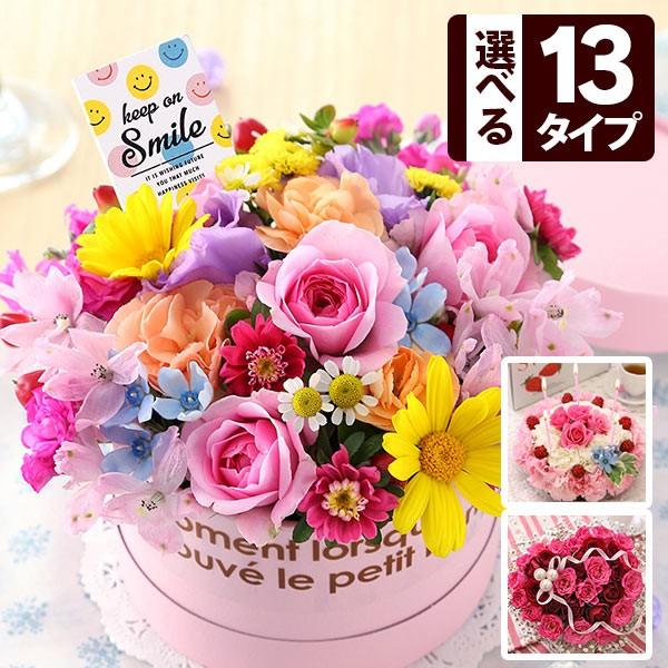 あす着 14時まで 誕生日 バースデー プレゼント ケーキ お祝い キャンドル 選べるフラワーケーキ ギフト かわいい
