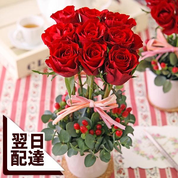 あす着 14時まで 誕生日 バースデー プレゼント 記念日 選べる フラワー ギフト 女性 花 赤 バラ アレンジメント ローズ・パリの風