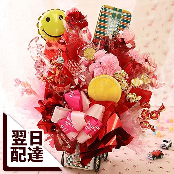 あす着 14時まで 誕生日 プレゼント 選べる フラワー ギフト パーティー キャンディ ブーケ スイーツ・アレンジM
