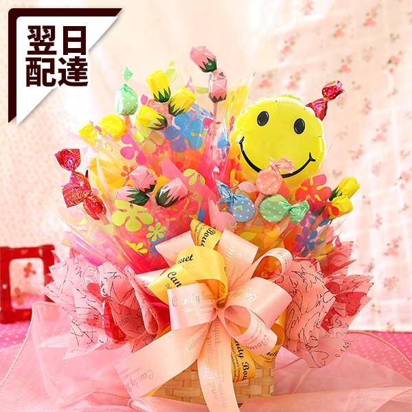 あす着 14時まで 誕生日 プレゼント 選べる フラワー ギフト パーティー キャンディ ブーケ スイーツ・アレンジS