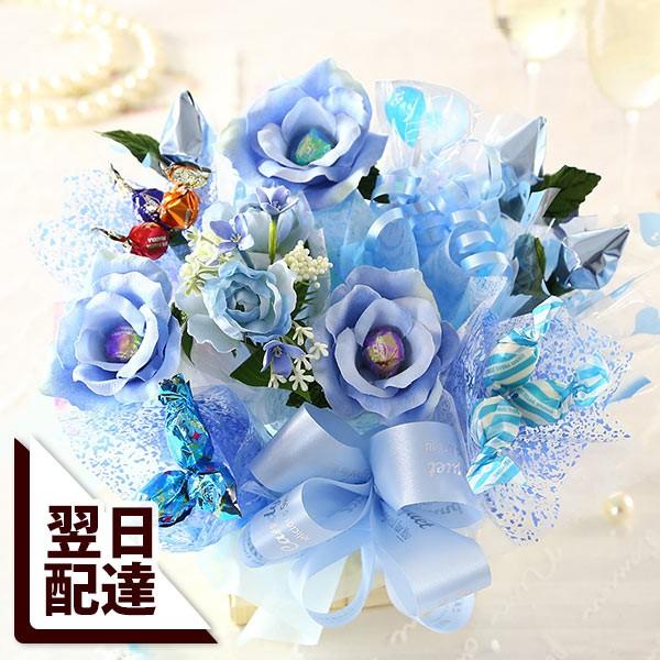あす着 14時まで 誕生日 プレゼント 選べる フラワー ギフト 花 キャンディー ブーケ スイーツアレンジ・ブーケ