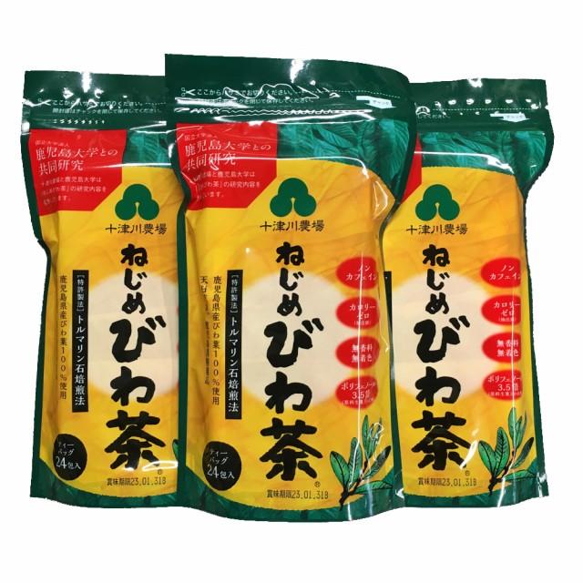 ねじめ びわ茶24 ティーバッグ 24包入×3袋セット 十津川農場 ビワ茶 枇杷茶