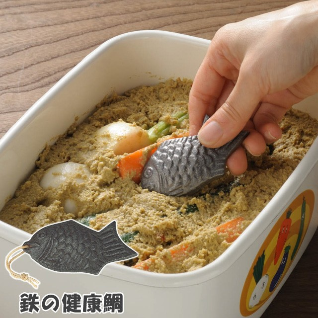オークス 鉄の健康鯛 黒豆 漬物 鉄玉子 鉄分補給