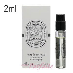 香水・ミニサイズ ディプティック diptyque オードリエル オードトワレ EDT ユニセックス 2ml ネコポス