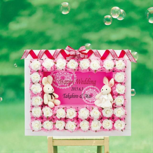 ウェルカムボード ハッピーラパン・ピンク ハートパイ2枚入り&紅茶1包み×30個セット ウェディング プチギフト 二次会 結婚式