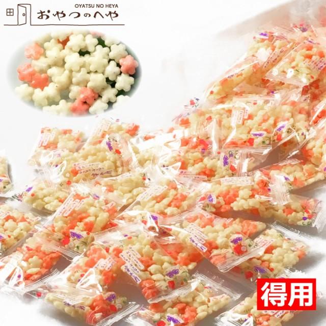ミニ 紅白梅 あられ 梅味 500g(約85個) 小袋 小分け うめ