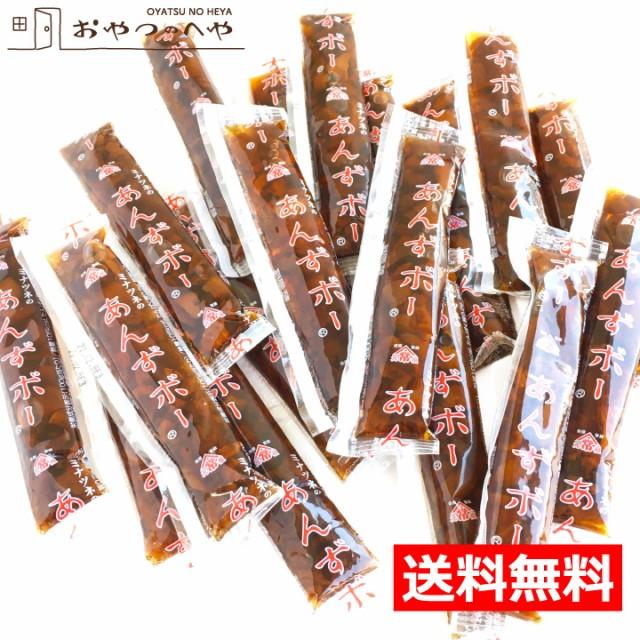 港常 ミナツネ あんずボー 45g×18本 クリックポスト(代引き不可) あんず菓子 駄菓子