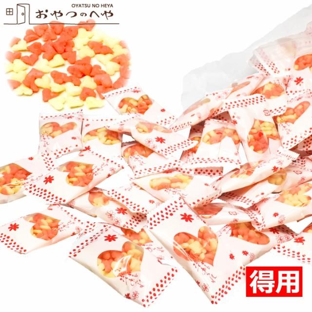 ミニハート あられ サラダ梅味 500g(約85個) 小袋 小分け 紅白 本州送料無料