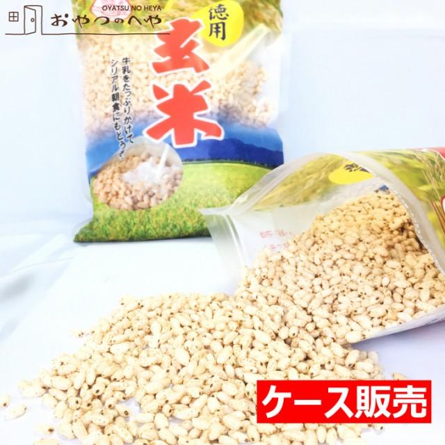 国産米 100% 使用 玄米 パフ 徳用 シリアル 1ケース 約3.9kg (260g×15袋)本州 送料無料