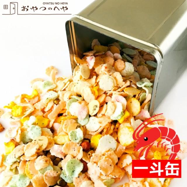 一斗缶 海鮮 せんべい 詰め合わせ 2kg 17種類 大容量 えび のり あられ 煎餅 おかき 豆 ギフト 本州送料無料