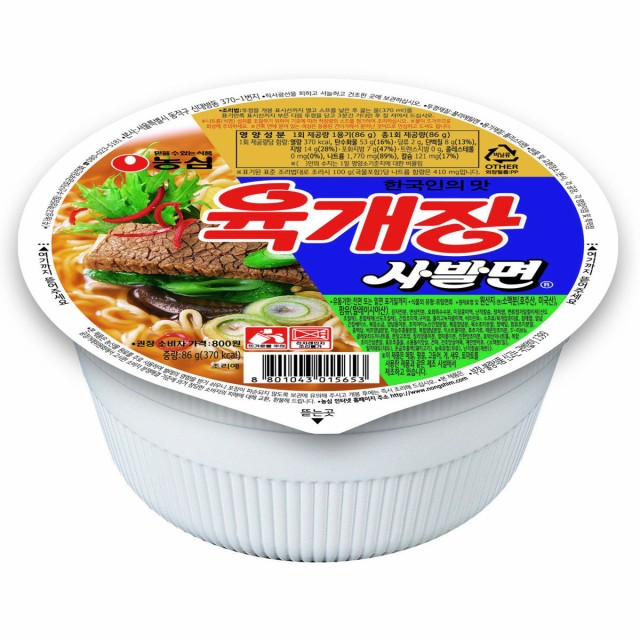 【農心】ユッケジャンカップラーメン(少)86g