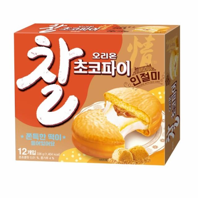 【ORION/オリオン】チャルチョコパイ(インジョルミ/きな粉餅) 12個入