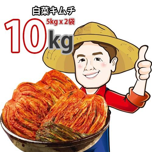 【韓国産/冷蔵品】江原(ガンウォン)ドンガンキムチ10kg / 5kg×2