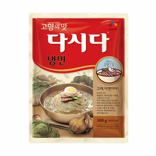 【CJ】冷麺ダシダ300g