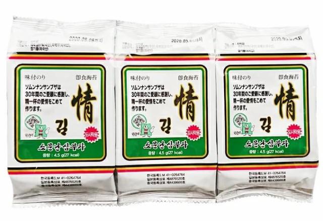 【サンブジャのり−お弁当用(5gX3個)1袋】