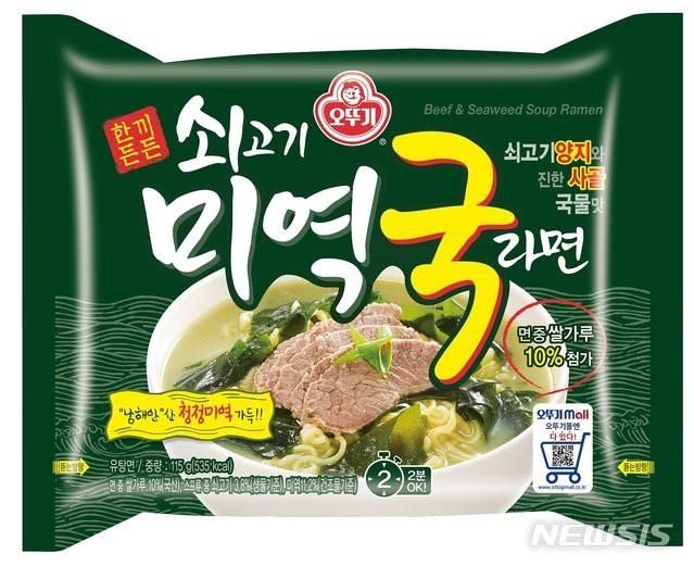 【オットギ】牛肉ワカメスープラーメン115g