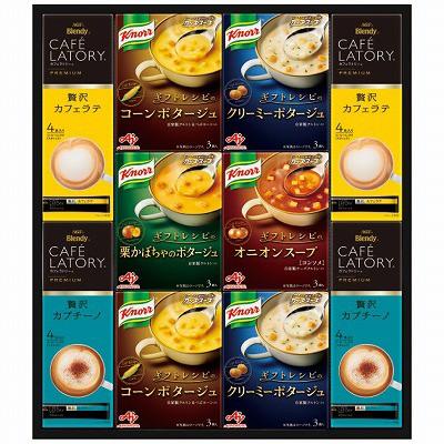 ギフト 内祝い お返し 味の素 ギフトレシピクノールスープ&コーヒーギフト KGC-30N 出産 結婚 ギフトセット