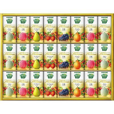 お歳暮 ギフトセット カゴメ 野菜生活ギフト(国産プレミアム)紙容器 YP-50R