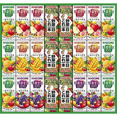 お歳暮 ギフトセット(送料無料 送料込 ※北海道・沖縄・離島除く) カゴメ 野菜飲料バラエティギフト 紙容器 KYJ-30R
