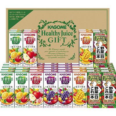 お歳暮 ギフトセット カゴメ 野菜飲料バラエティギフト 紙容器 KYJ-50R