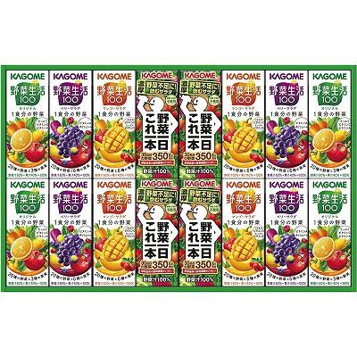 お歳暮 ギフトセット カゴメ 野菜飲料バラエティギフト 紙容器 KYJ-20