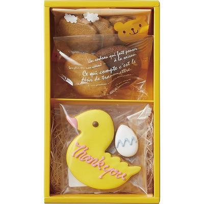 デコ・アンド・ベジ デコアートクッキー サンキューセットA DABTHG05 【内祝い/お中元 ギフト/出産内祝い/結婚内祝い/お祝い/香典返し/粗
