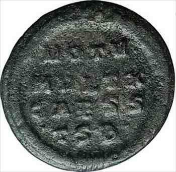 アンティークコイン コンスタンティヌス2世ジュニアコンスタンティヌス1世大息子古代ローマのコインリースi79421 CONSTANTINE II Jr. Con