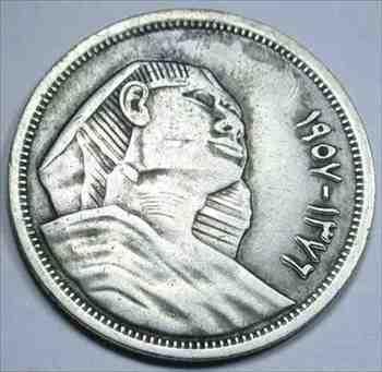 金貨 銀貨 硬貨 シルバー ゴールド アンティークコイン エジプトレアダブルデイトミントエラー1957AH1375オールドシルバー5ピアストルス