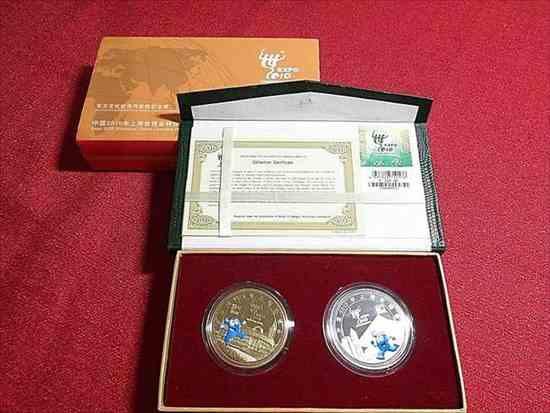 金貨 銀貨 硬貨 シルバー ゴールド アンティークコイン セット2コイン:上海国際博覧会2010 金メッキ銀メッキ COA&ボックス付き Set 2 C